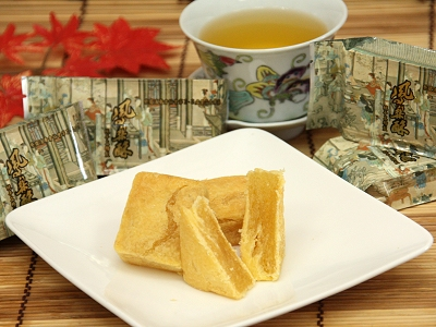 Lukang Local Specialty‧Fu Hua Food:10% off discount