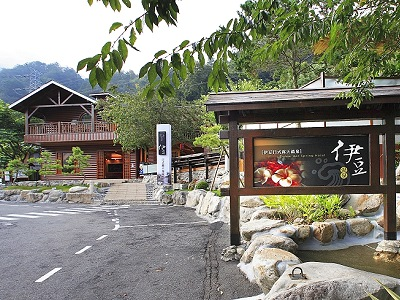 Guguan Hot Springs‧E-daw Hot Spring Hotel
