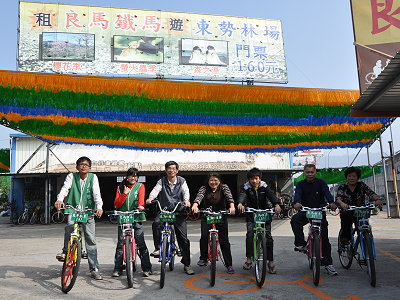 Dongfeng Bikeway.Good Horse Bike Rental Centre